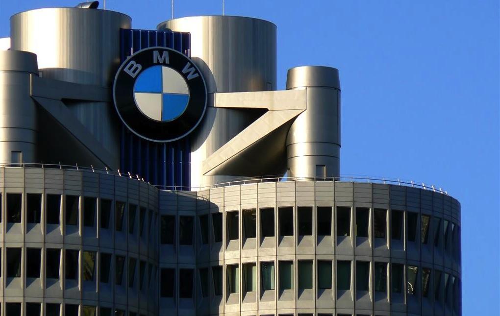 Name:  BMW-Headquarters.jpg Views: 7195 Size:  135.5 KB